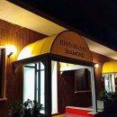 Hotel Diamond Montecatini Terme (PT)
